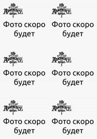 """""""Черный Георгин"""" заколка"""